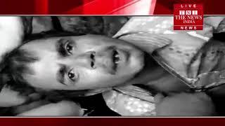 [ Agra ] आगरा में छेड़छाड़ के आरोपी की घंटों पिटाई,भीड़ का अमानवीय चेहरा / THE NEWS INDIA