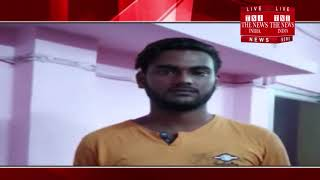[ Dhanbad ] The police arrested two people for allegedly firing in video viral.
