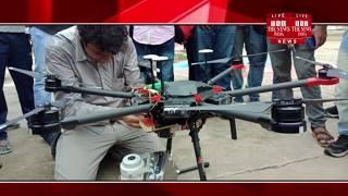[ Allahabad ] कुम्भ मेले में  रोबोट ड्रोन इस्तेमाल Robot drone rehearsal in Allahabad police