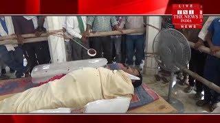 विधायक वारिसअली की मौत Former MLA warish Ali in Nanpara of Bahraich district died in suspicious