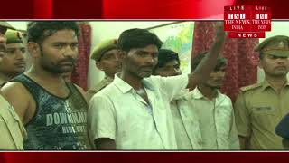 Agra ] Police arrested a 15 thousand prize crook during an encounter in Agra