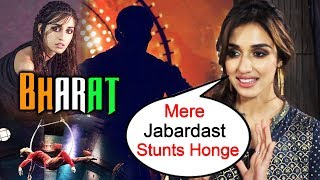 Disha Patani Reaction On CIRCUS SCENE In Salman Khan's BHARAT