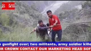 Watch Daily Urdu News Bulletin Kashmir Aaj 03 August
