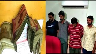 Dhokebaaz Fake Salesman Ki Gang Hui Giraftar By Hyderabad North Zone Police | @ SACH NEWS |