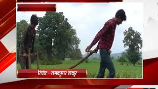 छिदंवाडा - आदिवासी इलाके में लोगों को नहीं है सरकारी योजनाओं का पता  - tv24