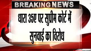 जम्मू कश्मीर: हुर्रियत ने आज और कल बंद का एलान किया