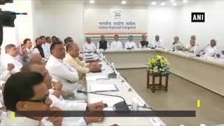 Rahul Gandhi conducts CWC's second meeting
