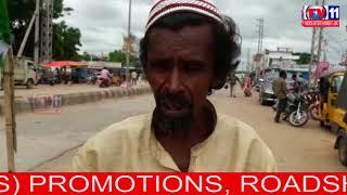 MUSLIM MAN CONDUCT AJMER RICKSHAW YATRA , CHENNAI TO AJMER | KODANGAL , VIKARABAD DIST