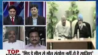 Govt Reports Show A Decline In Number Of Poor In India.(Sahara 24-7-13)