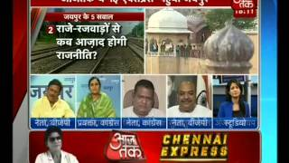 Congress Govt In Rajasthan Has Lost Its Sheen: Raje Looking At a Come Back? (AAJ TAK 31-7-13)