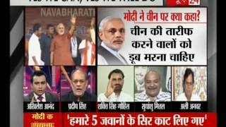 Modi flags off Hyderabad rally with 'Yes we Can' & 'India First' Slogan.(News24 11-08-13)