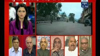 Omar Abdullah : BJP Should Recount its Response to Gujarat Riots.(ABP 12-8-13)