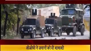 कश्मीर में सुरक्षाबलों ने मार गिराए 5 आतंकवादी