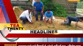 DPK NEWS - TEA 20 NEWS || दोपहर की ताजा खबरे || 5.08.2018
