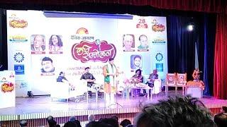Arjun Shishodiya