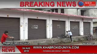 सपा सरकार में जिला पंचायत विभाग द्वारा बनवाई 28 दुकानें अबैध ,ध्वस्त की जाएंगी