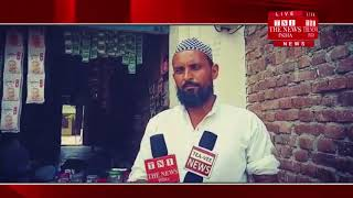 [ Moradabad ] Accused of not giving stipend of children to Bibipur in Moradabad / THE NEWS INDIA