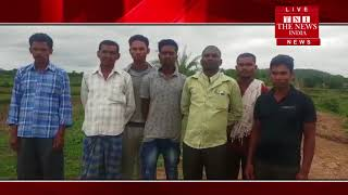 Chhattisgarh ] Kanker has not been able to break broken bridge for many years /THE NEWS INDIA