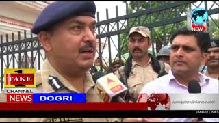 Dogri News | 4th August