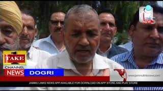 Dogri News | 5th August