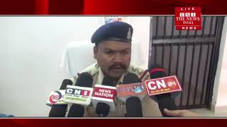[ Chhattisgarh] Chhattisgarh police arrested two thieves / THE NEWS INDIA