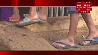 [ Chhattisgarh ] When the rains started in the Bilaigarh, the school premises got wet with mud