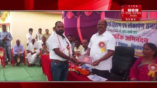 [ Kanker ] Free lot distribution to student students of Kanker's largest Gram Panchayat.