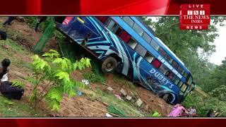 [ Chhattisgarh ] 12 passengers were injured when Chhattisgarh fell into a ditch in a bus