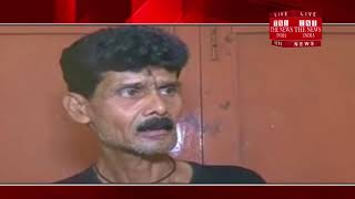 [ Dhanbad News ] Dhanbad Municipal Corporation has a dwelling place of Bhoot /THE NEWS INDIA
