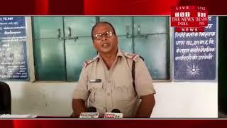 Chhattisgarh ] 6-year-old girl crushed a speeding vehicle in Loharsi village of Chhattisgarh