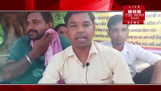 Members of the Pilibhit Municipal Council hqave raised their voice against the Governor