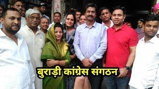Mudit Agarwal ने Burari कांग्रेस संगठन से मीटिंग की