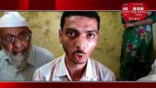 Bijnor's name is illuminated by passing UPSC examination in Bijnor