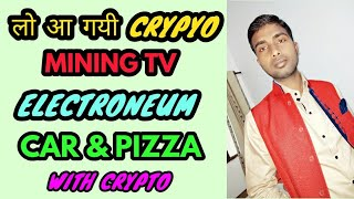 CRYPTO NEWS #156 || ELECTRONEUM, CRYPTO MINING TV, ARGO FIRM, BITHUMB EXCHANGE, FUTURE MAKER, RUSSIA