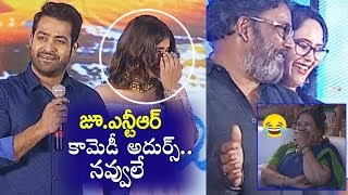 JR NTR Hilarious Fun on Fight Master Vijay and his wife   Ee Maya Peremito audio launch