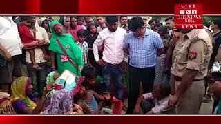 [ Farrukhabad ] फर्रूखाबाद में ग़ायब हुई बच्ची का मिला शव / THE NEWS INDIA