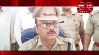 Rampur ] रामपुर में 10 लाख का फर्जी लोन लेने वाले 3 आरोपीयों को पुलिस ने किया  गिरफ्तार