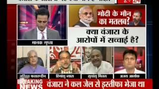 Why is Narendra Modi Silent On DG Vanzara's Allegations? (News24 04-09-13)
