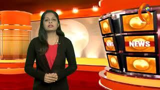 Gujarat News Porbandar 05 08 2018
