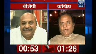 Are Vidhan Sabha Elections-2013  'Agnipariksha' For Narendra Modi?(ABP News 04-10-13)