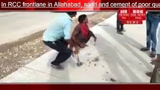 [ Allahabad ] In RCC frontlane in Allahabad, sand and cement of poor quality
