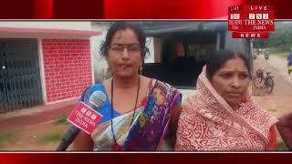 [ Kanker ] कांकेर के ग्राम पंचायत लखनपुरी के सार्वजनिक शौचालय का हाल बेहाल / THE NEWS INDIA
