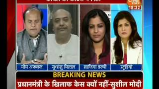 Coal Scam: Former Coal Secy P C Parakh says PM must be counted as a conspirator (Aaj Tak 16-10-13)
