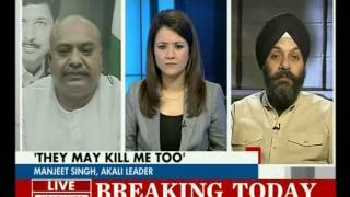 Rahul Tries to Touch Voters Emotional Chord Blames BJP for Hate Politics(HeadLineToday23-10-13)