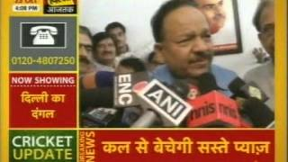 BJP Declares Harsh Vardhan as Delhi Chief Ministerial Candidate(Dilli AajTak23-10-13)