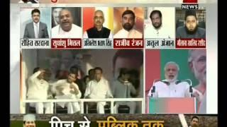 Rahul Gandhi Blames ISI for Trying to Exploit Muzaffarnagar Riots(Zee News 26-10-13)