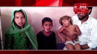 [ Bahraich ] बहराइच में बिजली के नंगे तार जमीन पर गिरे होने से महिला समेत 4 बच्चे झुलसे, हालत गंभीर
