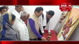 [ Chhattisgarh ] A meeting was organized by the Dand army in Chhattisgarh / THE NEWS INDIA