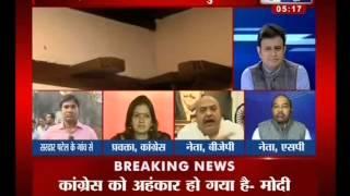 Vote Bank Politics Over Sardar Patel?(India News 01-11-13)