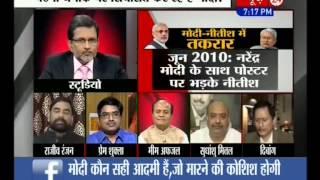 Modi: Bihar Govt Was Partying During Patna Serial Blasts (News24 07-11-13)